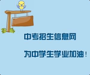 学参中考网
