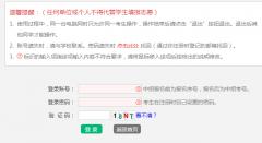 河南中招报名考生服务平台http://zk.hagaozhong.com/