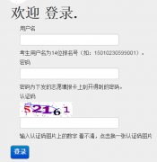 南昌中考网上填报志愿入口http://www.nceea.cn/