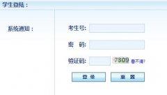 http://www.ecogd.edu.cn/zkpt-ks广东省初中毕业生基本信息采集