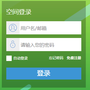 宁夏云教育平台