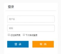 宝鸡市教育云平台http://www.snbjeduyun.com/